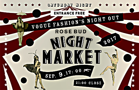 "VOGUE Fashion Night Out/""ROSE BUD NIGHT MARKET""開催!"