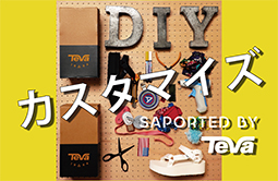 ROSE BUD DIY WORK SHOP SUPPORTED by Teva