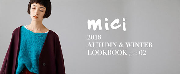 mici 2018 AUTUMN&WINTER LOOKBOOK vol02
