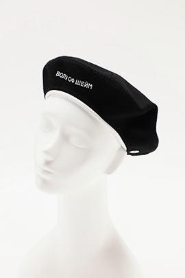 black beret