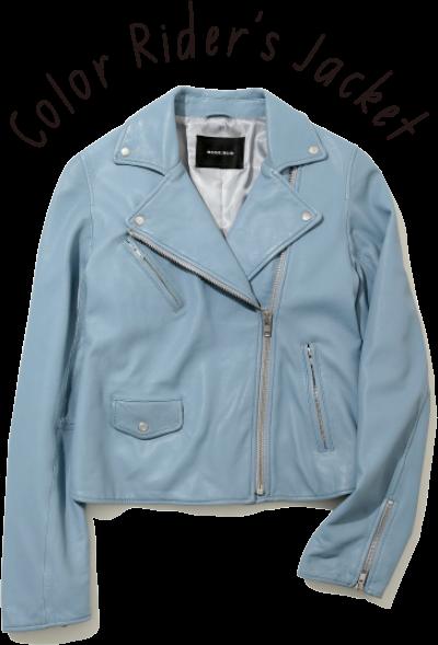 Color Rider's Jacket