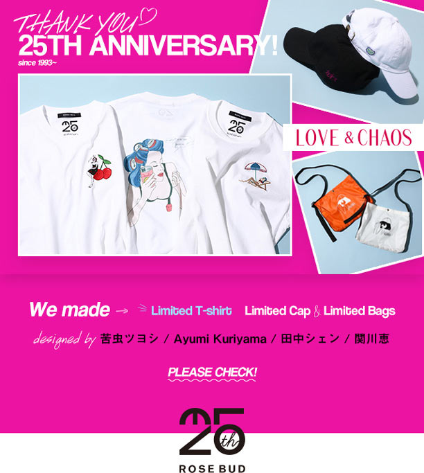 THANK YOU 25TH ANNIVERSARY since1994-