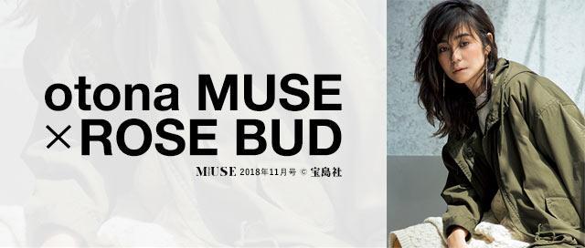 otona MUSE × ROSEBUD